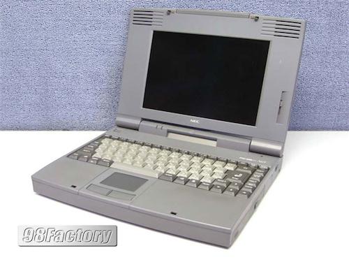 PC-9821Na9/H8 ※Windows95インストールモデル|        国内最大のPC98・FC98専門店 98Factory